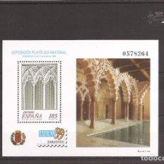Sellos: SELLOS DE ESPAÑA AÑO 1999 EXFILNA´99 , PRUEBA DE ARTISTA NUEVA**. Lote 276124593