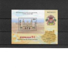 Sellos: SELLOS DE ESPAÑA AÑO 1994 EXFILNA´94 HB NUEVA** Nº EDIFL 3313. Lote 276126268