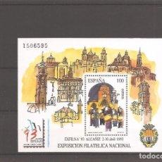 Sellos: SELLOS DE ESPAÑA EXFILNA´93 HB NUEVA** Nº EDIFIL SH2358. Lote 276126973