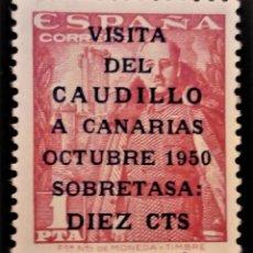 Sellos: VISITA CAUDILLO FRANCO A CANARIAS EDIFIL 1089 *. Lote 276296333