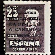 Sellos: FRANCO VISITA CAUDILLO A CANARIAS EDIFIL 1090 ** VER IMÁGENES. Lote 276355378