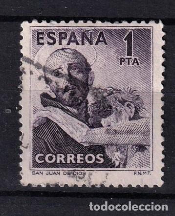 SELLOS ESPAÑA AÑO 1950 OFERTA EDIFIL 1070 EN USADO SERIE COMPLETA VALOR DE CATALOGO 10.25 € (Sellos - España - II Centenario De 1.950 a 1.975 - Usados)