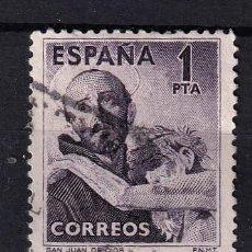 Sellos: SELLOS ESPAÑA AÑO 1950 OFERTA EDIFIL 1070 EN USADO SERIE COMPLETA VALOR DE CATALOGO 10.25 €. Lote 276377933