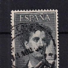 Sellos: SELLOS ESPAÑA AÑO 1955 OFERTA EDIFIL 1164 EN USADO. Lote 276378198