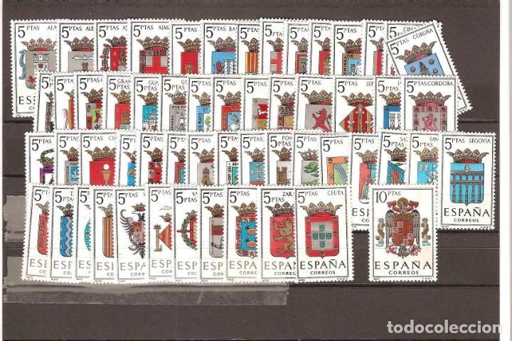 SELLOS DE ESPAÑA ESCUDOS DE PROVINCIAS , SELLOS NUEVOS** SERIE COMPLETA (Sellos - España - II Centenario De 1.950 a 1.975 - Nuevos)