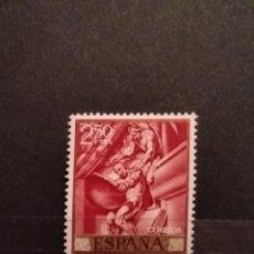 Sellos: SELLOS DE ESPAÑA EDIFIL 1716 **. Lote 276596403