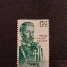Sellos: SELLOS DE ESPAÑA EDIFIL 1754 **. Lote 276596448