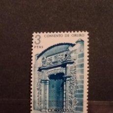 Sellos: SELLOS DE ESPAÑA EDIFIL 1755 **. Lote 276596473
