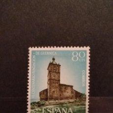 Sellos: SELLOS DE ESPAÑA EDIFIL 1720 **. Lote 276596783
