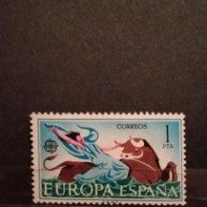 Sellos: SELLOS DE ESPAÑA EDIFIL 1747 **. Lote 276596833