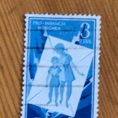Sellos: PRO INFANCIA HÚNGARA, 1956, EDIFIL 1205, USADO. Lote 276646983