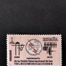 Sellos: SELLOS DE ESPAÑA EDIFIL 1670 *. Lote 276700203