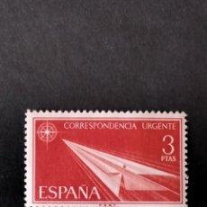 Sellos: SELLOS DE ESPAÑA EDIFIL 1671 *. Lote 276700378