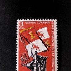 Sellos: SELLOS DE ESPAÑA EDIFIL 1674 *. Lote 276700798