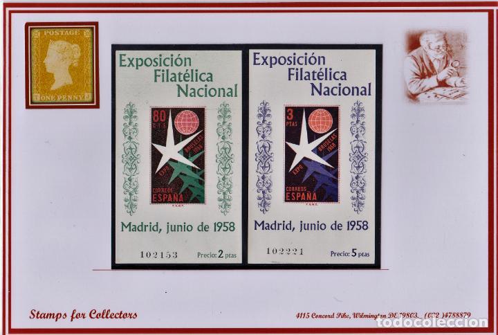 EDIFIL 1222/3, NUEVO SIN FIJASELLOS + 232 (Sellos - España - II Centenario De 1.950 a 1.975 - Nuevos)
