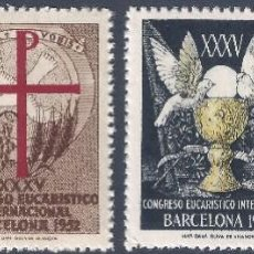 Sellos: VIÑETAS DEL XXXV CONGRESO EUCARÍSTICO INTERNACIONAL. BARCELONA 1952.. Lote 277029423