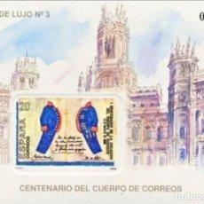 Sellos: PRUEBA DE LUJO, ESPAÑA. AÑO 1989 EDILFIL Nº 18. ''CUERPO DE CORREOS'' (NUEVA, SIN SEÑAL DE FIJASELLO. Lote 277090563