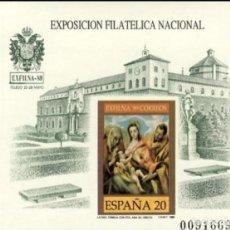 Sellos: PRUEBA DE LUJO, ESPAÑA. AÑO 1989 EDILFIL Nº 19. ''CUERPO DE CORREOS'' (NUEVA, SIN SEÑAL DE FIJASELLO. Lote 277090723