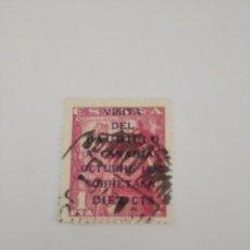 Sellos: 1951. VISITA DEL CAUDILLO A CANARIAS. EDIFIL 1089. USADO. Lote 277116613