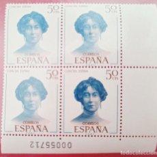Sellos: 4 SELLOS CONCHA ESPINA 1970. Lote 277124948