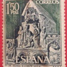 Sellos: SELLO IGLESIA S. VICENTE ÁVILA 1968. Lote 277135988
