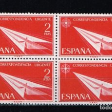 Sellos: ESPAÑA 1956 - EDIFIL 1185** - ALEGORÍAS 2 P - BLOQUE DE 4 - NUEVO - SERIE NO COMPLETA. Lote 277146528