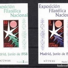 Sellos: 1958 EXPOSICIÓN FILATÉLICA NACIONAL EDIFIL 1222/23 ** MISMA NUMERACIÓN. Lote 277238928