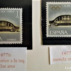 Sellos: ERROR VARIEDAD CIO 1965 EDIFIL 1677 VER IMAGEN. Lote 277505933