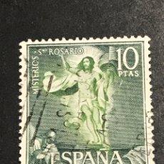 Sellos: EDIFIL 1473 MISTERIOS ROSARIO 10 PESETAS RESURRECCIÓN, USADO, EL DE LA FOTO. Lote 277663993