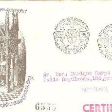 """Sellos: SOBRE CONMEMORATIVO, """"7 SEP 1952: ''ARCHIVO BIBLIOGRÁFICO - SANTA CREUS - BARCELONA""""./ FOTO.. Lote 277731188"""