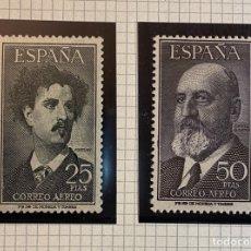 Sellos: FORTUNY Y TORRES QUEVEDO 1956. Lote 278173788