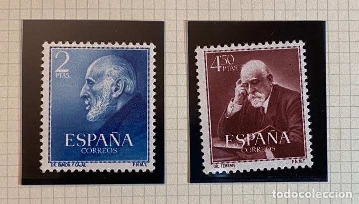 DOCTORES CAJAL Y FERRAN 1952 (Sellos - España - II Centenario De 1.950 a 1.975 - Nuevos)
