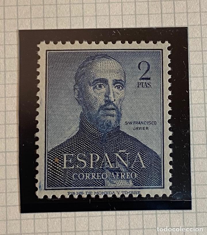 IV CENTENARIO MUERTE SAN FRANCISCO JAVIER 1952 (Sellos - España - II Centenario De 1.950 a 1.975 - Nuevos)