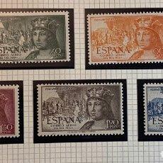 Sellos: V CENTENARIO NACIMIENTO FERNANDO EL CATOLICO 1952. Lote 278175848