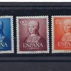 Sellos: ESPAÑA. AÑO 1951. ISABEL LA CATÓLICA.. Lote 278180703