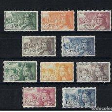 Sellos: ESPAÑA. AÑOS 1951-52.ISABEL Y FERNANDO AÉREAS.. Lote 278181233