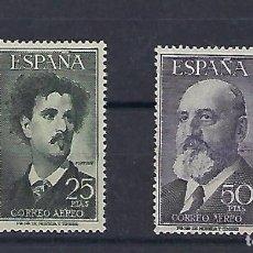 Sellos: ESPAÑA. AÑOS 1955-1956. FORTUNY Y TORRES QUEVEDO.. Lote 278181458