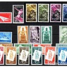 Sellos: SELLOS ESPAÑA AÑO 1956* COMPLETO Y NUEVO. Lote 278193328