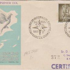 """Sellos: SOBRE CONMEMORATIVO, 3-7.FEB.1955: ''V CONGRESO INTERN. COLOMBÓFILO - BARCELONA"""" (PRIMER DÍA), FOTO.. Lote 278199733"""