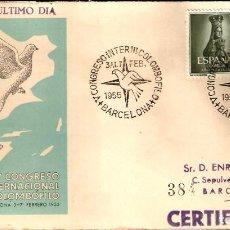 """Sellos: SOBRE CONMEMORATIVO, 3-7.FEB.1955: ''V CONGRESO INTERN. COLOMBÓFILO - BARCELONA"""" (ÚLTIMO DÍA), FOTO.. Lote 278200053"""