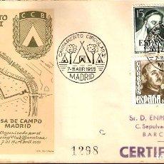 "Sellos: SOBRE CONMEMORATIVO, 7-11.ABR.1955: ''CAMPAMENTO CIRCULAR I - MADRID""./ CON ED. 1020, 1021... FOTO.. Lote 278202148"