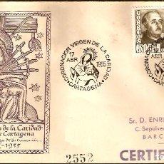 """Sellos: SOBRE CONMEMORATIVO, 17.ABR.1955: ''CORONACIÓN DE LA VIRGEN DE LA CARIDAD - CARTAGENA""""./ FOTO.. Lote 278206373"""