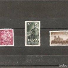 Sellos: SELLOS DE ESPAÑA AÑO 1953 , Nº EDIFIL 1126/28 , UNIVERSIDAD DE SALAMANCA SELLOS NUEVOS**. Lote 278267458