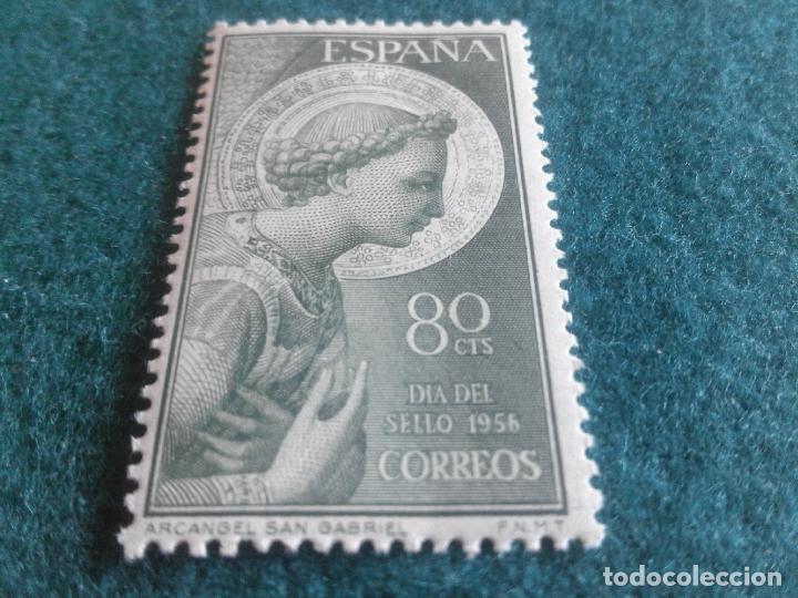 EDIFIL 1195 NUEVO SIN CHARNELA (Sellos - España - II Centenario De 1.950 a 1.975 - Nuevos)