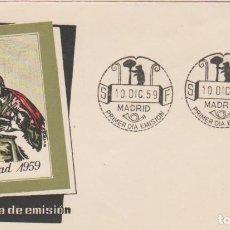 Sellos: SOBRE PRIMER DÍA, 10.DIC.59: ''NAVIDAD 1959: SAGRADA FAMILIA - GOYA'' ED.1253./ MUY BONITO, FOTO.. Lote 278833083