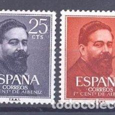 Sellos: ESPAÑA SEGUNDO CENTENARIO SERIES Nº 1320/21 ** ISAAC ALBENIZ. Lote 278964763