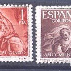 Sellos: ESPAÑA SEGUNDO CENTENARIO SERIES Nº 1326/27 ** AÑO MUNDIAL DEL REFUGIADO. Lote 278966538