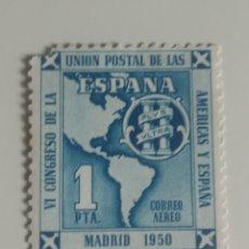 Sellos: UNIÓN POSTAL DE LA AMÉRICAS 1 PTA CORREO AÉREO. Lote 279411163
