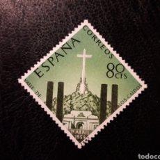 Sellos: ESPAÑA EDIFIL 1248 SERIE COMPLETA NUEVA *** 1959 MONASTERIO VALLE DE LOS CAÍDOS. PEDIDO MÍNIMO 3€. Lote 279485018