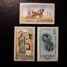 Sellos: ESPAÑA EDIFIL 1827/9 SERIE COMPLETA NUEVA *** 1967 BIMILENARIO DE CÁCERES. MONEDAS PEDIDO MÍNIMO 3€. Lote 279485078